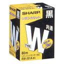 シャープ ワープロ用 タイプWリボンカセット(黒・3個入) RW-301A-B3[RW301AB3]