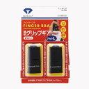 ダイヤコーポレーション フィンガーブラ Lサイズ ブラック AS-030[AS030]