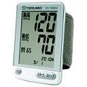 テルモ 手首式デジタル血圧計 ES-T300ZZ[EST300ZZ]