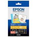 エプソン EPSON スーパーファイン専用ハガキ (はがきサ...