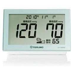 【送料無料】 テルモ 上腕式血圧計 ES-R800SZ[ESR800SZ]