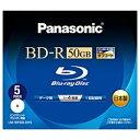 パナソニック Panasonic LM-BR50LDH5 1-4倍速対応 データ用Blu-ray BD-Rメディア (50GB 5枚) LM-BR50LDH5【日本製】 LMBR50LDH5 panasonic