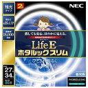 NEC エヌイーシー FHC86ED-LE-SHG 丸形スリ...