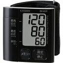 シチズンシステムズ 手首式血圧計 「スタイリッシュブラック」 CH-657F-BK[CH657FBK]
