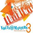 エイベックス エンタテインメント Avex Entertainment VOLTA MASTERS/At Work 3 【CD】