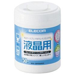 エレコム液晶用ウェットクリーニングティッシュ ボトルタイプ (50枚入) WC-DP50N3