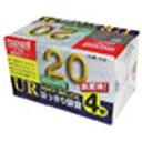 【あす楽対象】 日立マクセル カセットテープ 20分 4本 UR-20L 4P[UR20L4P]