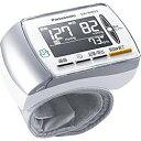 【送料無料】 パナソニック 手首式血圧計 EW-BW53-W ホワイト[EWBW53W]