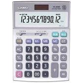 【送料無料】 カシオ 本格実務電卓 (12桁) DS-20WK[DS20WK]