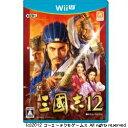 コーエーテクモゲームス 三國志12【Wii Uゲームソフト】