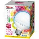 東芝 LED電球 「キレイ色」(ボール電球形[外径70mm]・全光束440lm/昼白色相当・口金E26) LDG8N-D/G70[LDG8NDG70]