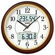 【送料無料】 カシオ 電波掛け時計 「ウェーブセプター(wave ceptor)」 ITM-800NJ-5JF[ITM800NJ5JF] 【メーカー直送品・代金引換配送不可・時間指定不可】