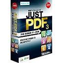 【送料無料】 ジャストシステム 〔Win版〕 JUST PDF 3 作成・高度編集・データ変換