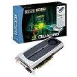 【送料無料】 ELSA(エルザ) NVIDIA Quadro 6000 [PCI-Express 2.0 x16・6GB] ELSA NVIDIA Quadro 6000[EQ60006GER]