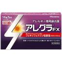 【第2類医薬品】 アレグラFX(14錠)〔鼻炎薬〕★セルフメディケーション税制対象商品久光製薬 Hisamitsu