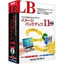 【送料無料】 ライフボート 〔Win版〕 LB イメージ バックアップ 11 Pro
