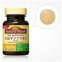 大塚製薬 【NatureMade(ネイチャーメイド)】大豆イソフラボン(60粒)