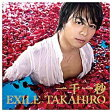 エイベックスマーケティング EXILE TAKAHIRO/一千一秒 【CD】