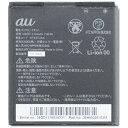 au 【au純正】 電池パック HTX21UAA