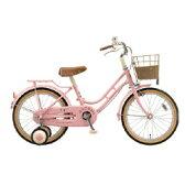 【送料無料】 ブリヂストン 16型 子供用自転車 ハッチ(ピンク)HC162 【代金引換配送不可】