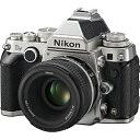 【送料無料】 ニコン Df【50mm f/1.8G Special Editionキット】(シルバー/デジタル一眼レフカメラ)[DFLKSL]