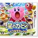 任天堂 星のカービィ トリプルデラックス【3DSゲームソフト】