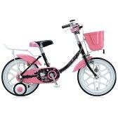 【送料無料】 ブリヂストン 18型 子供用自転車 ハローキティ ポップ(ブラック) KT18E3 【代金引換配送不可】