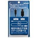 サイバーガジェット CYBER・USB2.0コントローラー充電ケーブル 4m(PS4用) ブラック【PS4/PSV(PCH-2000)】