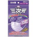 KOWA 【三次元マスク】 花粉対応 女性用 少し小さめ クールパープル 5枚入