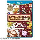 任天堂 ファミコンリミックス1+2【Wii Uゲームソフト】