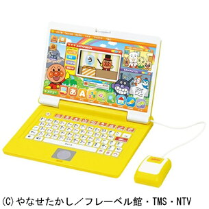 バンダイ アンパン アンパンマンカラーパソコンスマート