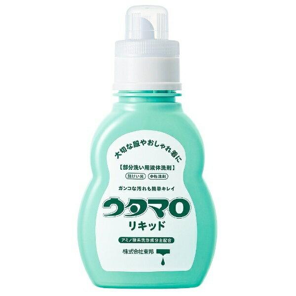 東邦 【ウタマロ】リキッド(400ml)〔衣類洗剤〕