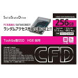【あす楽対象】【送料無料】 CFD 2.5インチSATA接続SSD SSD S6TNHG6Qシリーズ CSSD-S6T256NHG6Q(256GB)[CSSDS6T256NHG6Q]