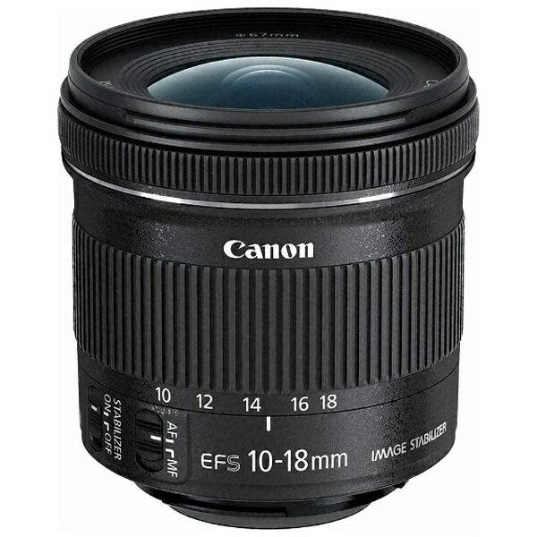 キヤノン CANON カメラレンズ EF-S10-18mm F4.5-5.6 IS STM【キヤノンEFマウント(APS-C用)】[EFS1018ISSTM]