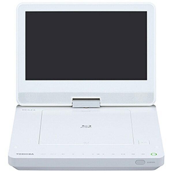 【送料無料】 東芝 9V型 ポータブルブルーレイディスクプレーヤー SD-BP900S[SDBP900S]