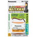 パナソニック Panasonic コードレス子機用充電池 BK-T308 BKT308 panasonic