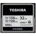 【送料無料】 東芝 32GBコンパクトフラッシュ EXCERIA CF-EZ032[CFEZ032]