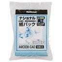 パナソニック 【掃除機用紙パック】 (10枚入) AMC93K-CA0[AMC93KCA0]