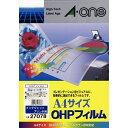 エーワン インクジェットプリンタ用 OHPフィルム (A4・...