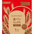 【あす楽対象】 パナソニック SD-MIX30A 食パンミックス スイート (1斤分×5) SD-MIX30A[SDMIX30A]