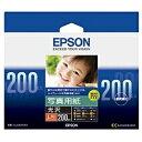 エプソン EPSON 写真用紙 光沢 (L判 200枚) KL200PSKR