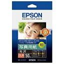 エプソン EPSON 写真用紙 光沢 (2L判・50枚) K2L50PSKR
