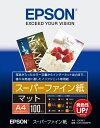 エプソン EPSON スーパーファイン紙 (A4・100枚) KA4100SFR