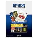 エプソン EPSON スーパーファイン紙 (A3・100枚) KA3100SFR