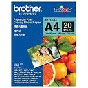 ブラザー brother 写真光沢紙 (A4・20枚) BP71GA4