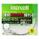 【あす楽対象】 日立マクセル 録画用DVD-R DL 2-8倍速 CPRM対応 10枚【インクジェットプリント対応】 DRD215WPB.10S