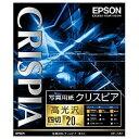 エプソン EPSON 写真用紙クリスピア 高光沢 (四切 20枚) K4G20SCKR