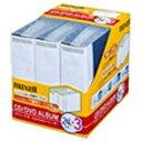 マクセル CD/DVDバインダー(24枚収納×3ボックス・ブラック【不織布付き】)BND-24BK.3BOX[BND24BK3BOX]