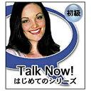 インフィニシス infinisys 〔Win・Mac版〕 Talk Now! はじめてのカナダ英語[TALKNOW!ハジメテノカナダ]