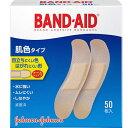 ジョンソン&ジョンソン 【バンドエイド】肌色スタンダードサイズ50枚入〔ばんそうこう〕
